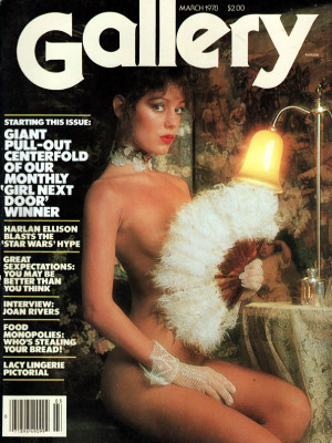 Gallery Magazine - March 1978