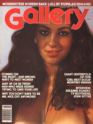 Gallery Magazine - August 1979