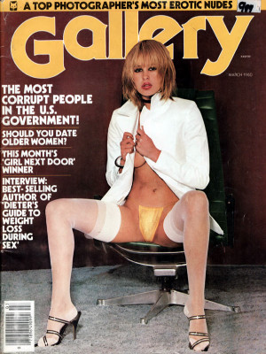 Gallery Magazine - March 1980