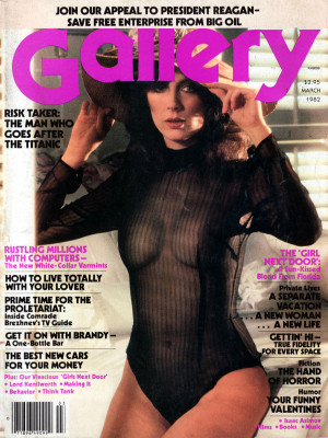 Gallery Magazine - March 1982