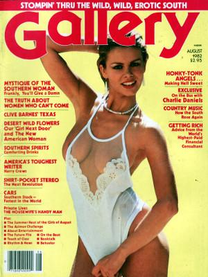 Gallery Magazine - August 1982