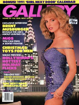 Gallery Magazine - December 1990