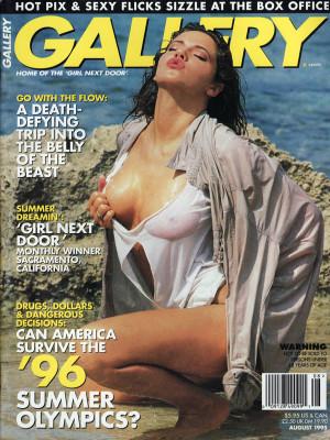 Gallery Magazine - August 1995