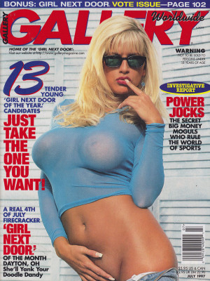 Gallery Magazine - July 1997