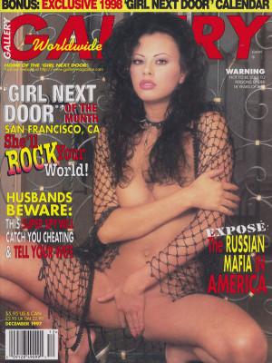 Gallery Magazine - December 1997