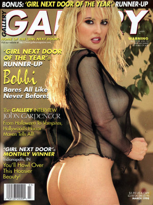 Gallery Magazine - March 1998