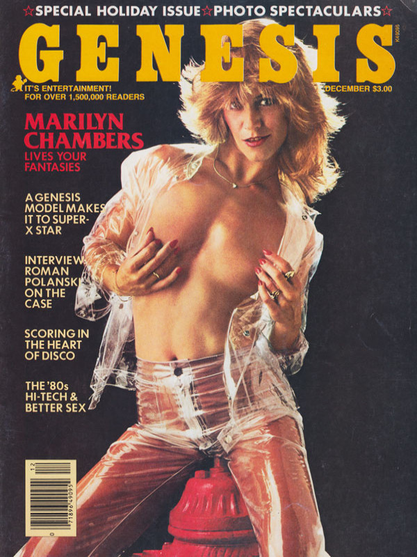 December 1979
