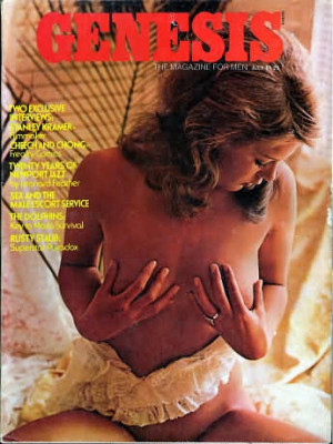 Genesis - July 1974