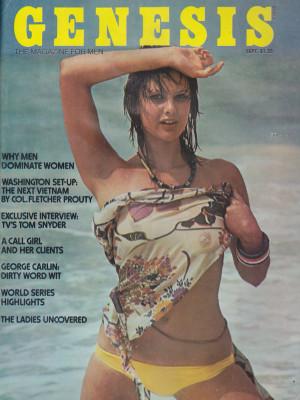 Genesis - September 1974