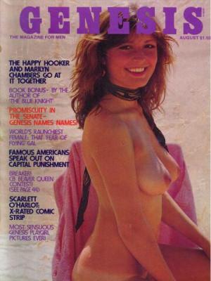 Genesis - August 1976
