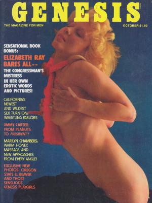 Genesis - October 1976