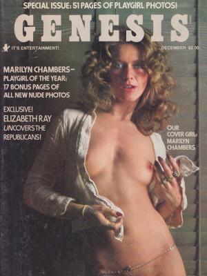 Genesis - December 1976