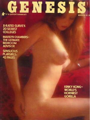 Genesis - March 1977