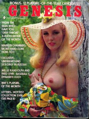 Genesis - July 1977
