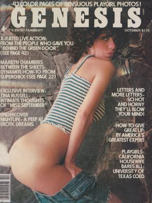 Genesis - October 1977