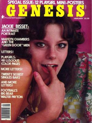 Genesis - January 1978