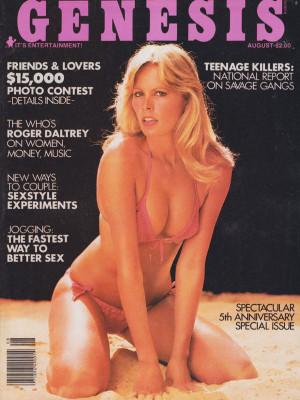 Genesis - August 1978