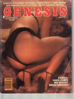Genesis - March 1980