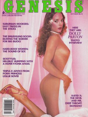 Genesis - October 1980
