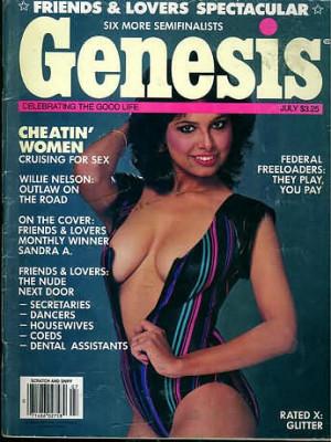 Genesis - July 1984
