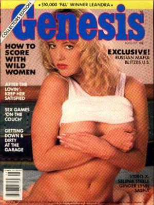Genesis - August 1990