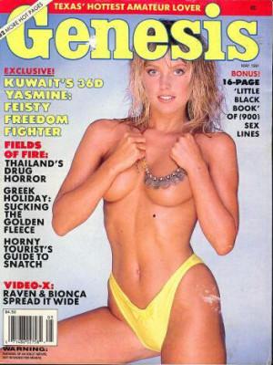 Genesis - May 1991