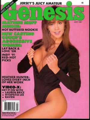 Genesis - July 1991