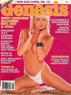 Genesis - August 1991