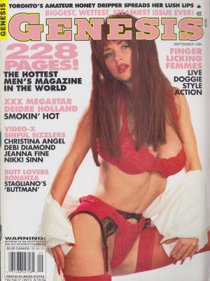 Genesis - February 1994
