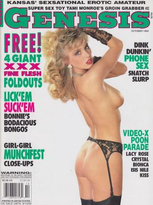 Genesis - October 1994