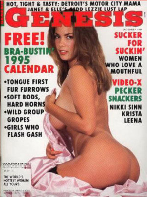 Genesis - December 1994