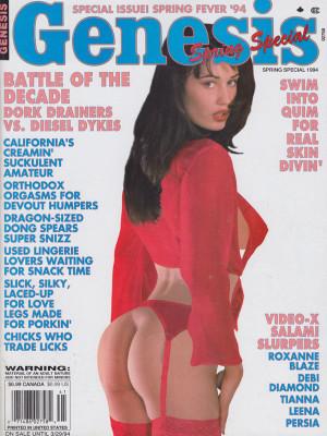 Genesis - Spring 1994