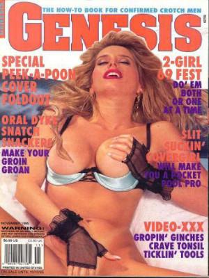 Genesis - November 1995