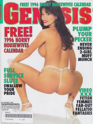 Genesis - December 1995