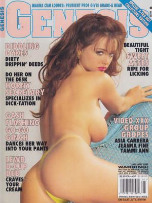 Genesis - January 1996