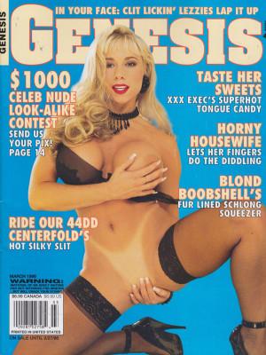 Genesis - March 1996