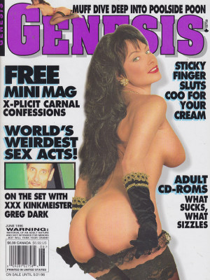 Genesis - June 1996