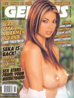 Genesis - September 2004