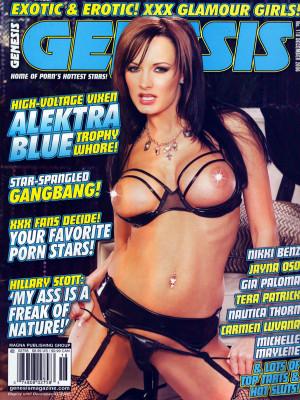 Genesis - December 2006