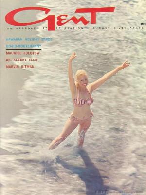 Gent - August 1963
