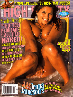 High Society - March 1998