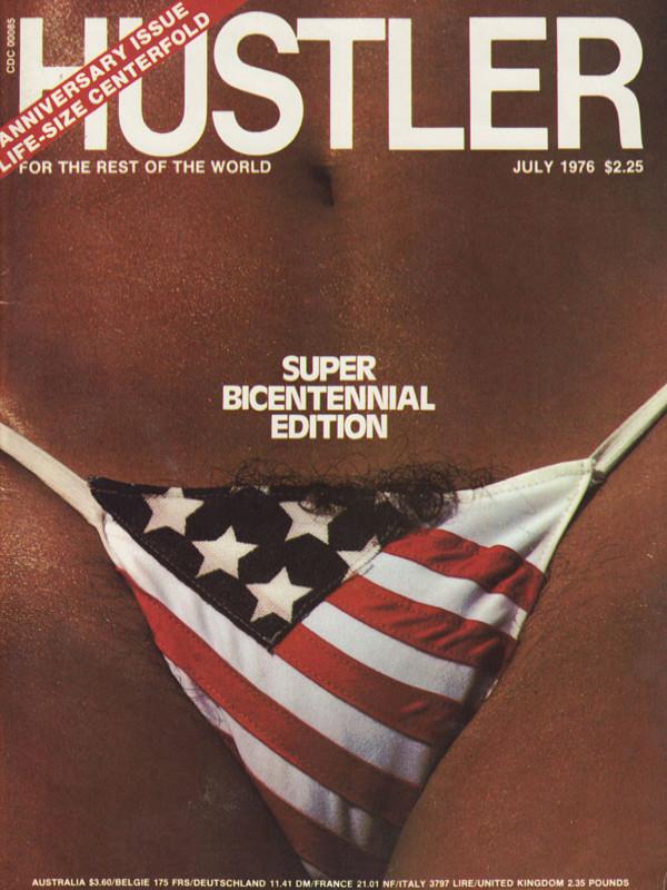 July 1976
