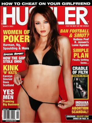 Hustler - March 2005