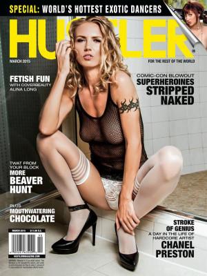 Hustler - March 2015