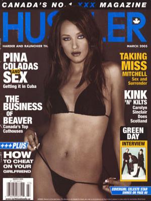 Hustler Canada - March 2005