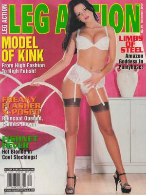 Leg Action - December 2000