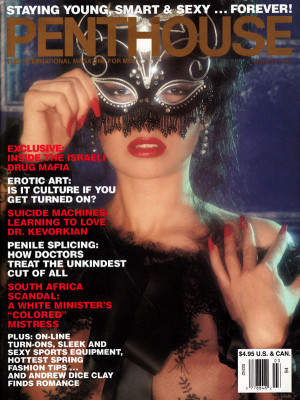 Penthouse Magazine - March 1994