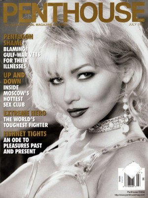 Penthouse Magazine - July 1996