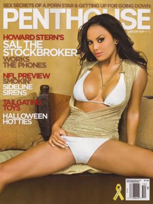 Penthouse Magazine - October 2008