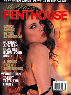 Girls of Penthouse - Girls Penthouse May/Jun 2002